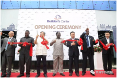 CNBMI Tanzania LTD. No. one Retail Builder's Center opened