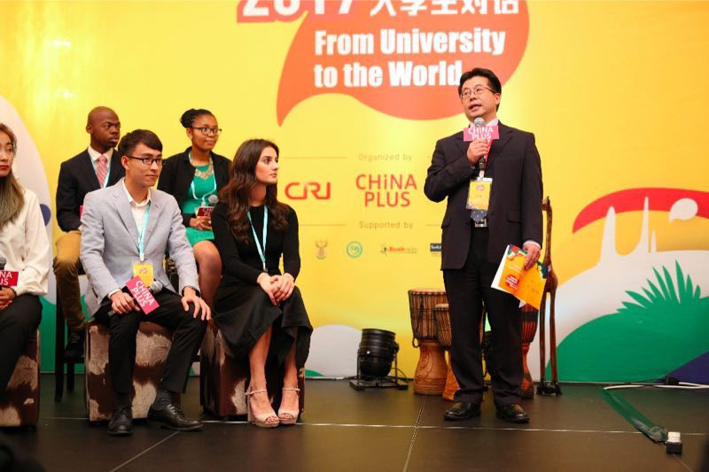 "Song Bo, Education Attache, Education Section of the Chinese Embassy in South Africa, addresses the ""From University to the World 2017"" dialogue in Cape Town on September 1, 2017.[Photo: China Plus]"