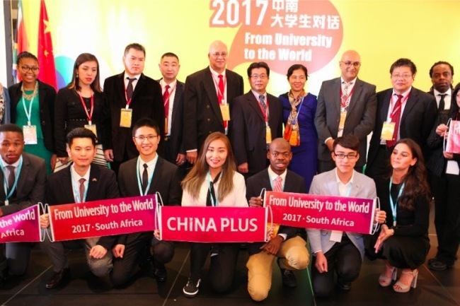 China-South Africa student dialogue held in Cape Town, South Africa
